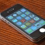 iPhoneのロック解除にFBIが成功 サン電子株はストップ高