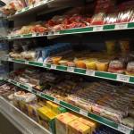 いいスーパーを探す方法とは?賞味期限マジックに注意
